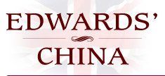 edwardschina.co.uk